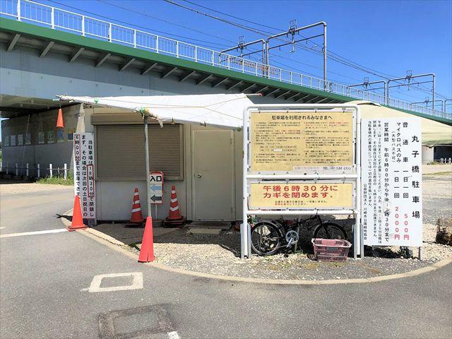丸子橋河川敷 BBQレンタル