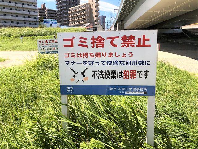 丸子橋 BBQレンタル