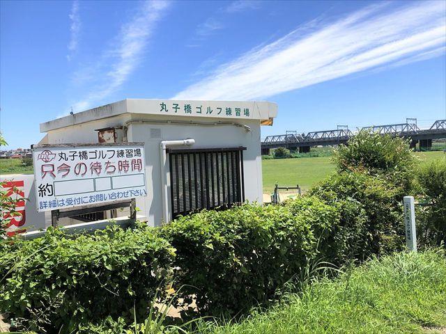 丸子橋 バーベキューレンタル