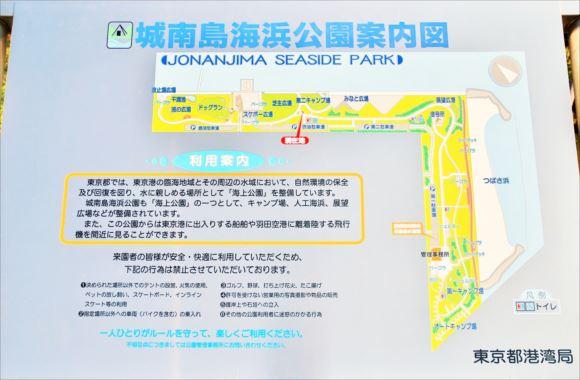 城南島海浜公園 バーベキューレンタル