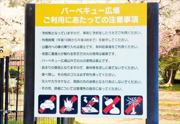 バーベキューレンタル 東京