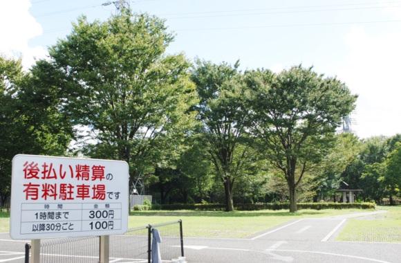 小金井公園 バーベキュー広場 予約