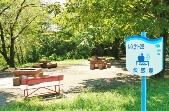 秋ヶ瀬公園 バーベキュー予約