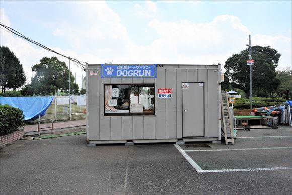 彩湖堂満 BBQレンタル