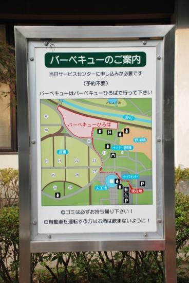 武蔵野公園 バーベキュー 手ぶら