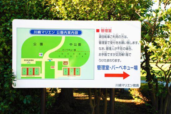 東扇島中公園 BBQレンタル