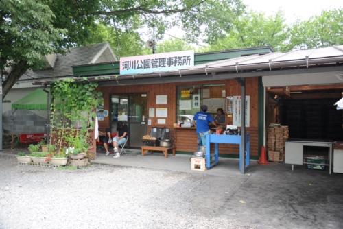 秋川橋河川公園 バーベキューケータリング