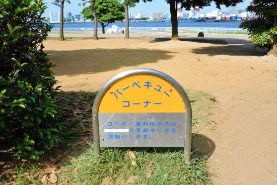 潮風公園 BBQレンタル