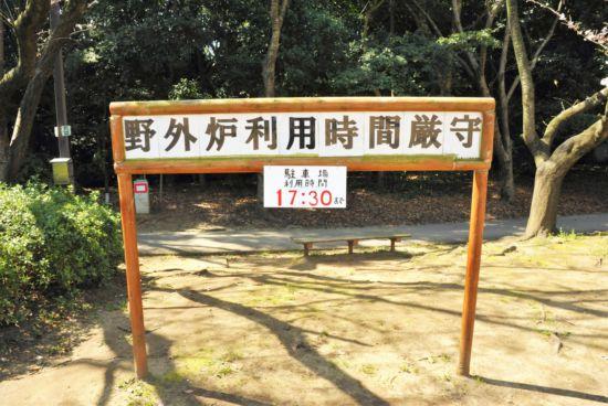 関東 BBQレンタル