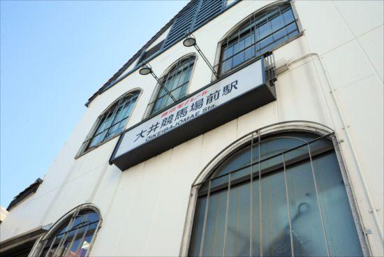 大井埠頭公園 BBQレンタル