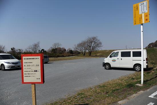 里見公園 駐車場