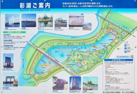彩湖道満 バーベキューレンタル